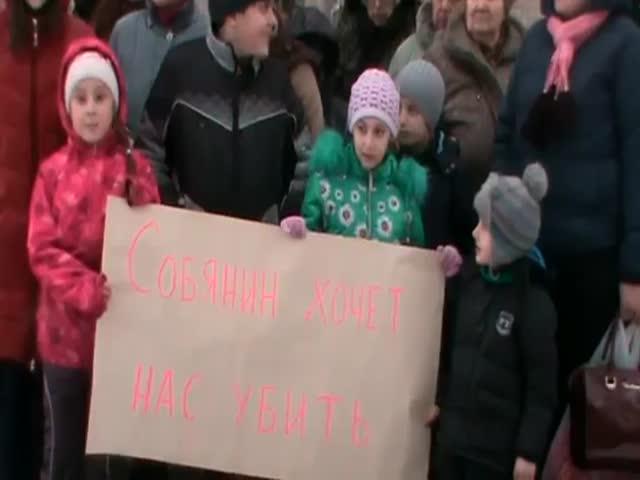 Обращение жителей московского района Зюзино к Собянину