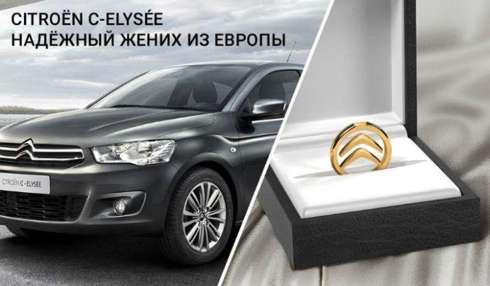В рекламную битва «АвтоВАЗа» включились Сitroen, Audi и Volkswagen (9 картинок)