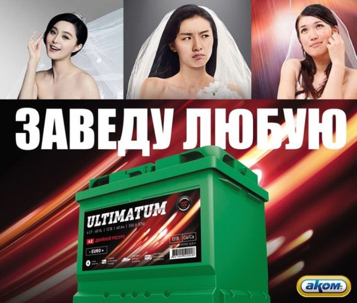 В рекламную битву «АвтоВАЗа» включились Сitroen, Audi и Volkswagen (9 картинок)