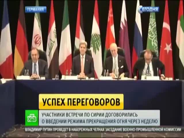 Сирийское правительство и оппозиция договорились о перемирии
