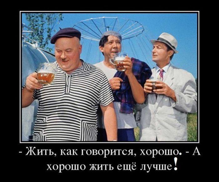 Крылатые выражения из советских фильмов (35 фото)