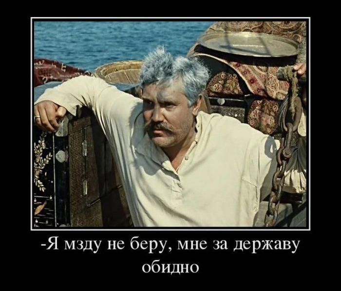 Крылатые фразы советских фильмов скачать видео