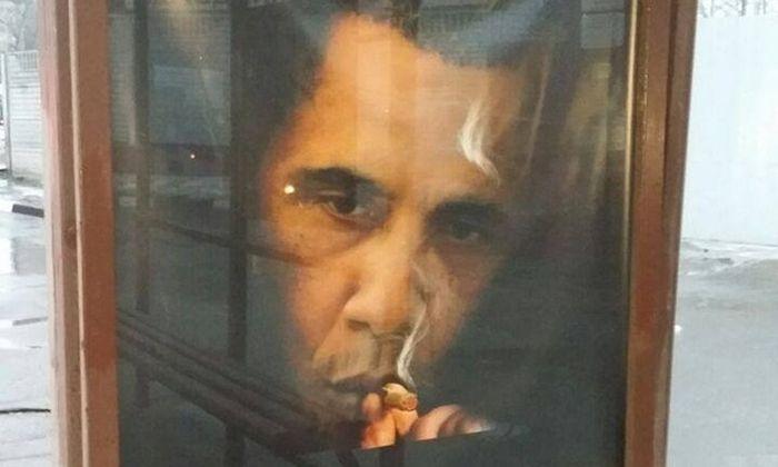 В Москве убрали рекламный плакат с Обамой-убийцей (фото)