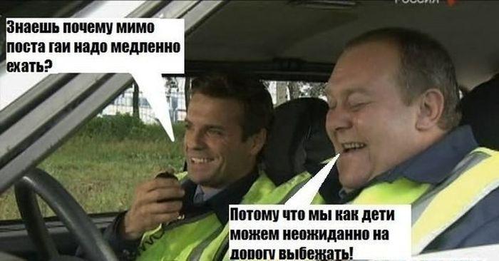 Свежая порция автомобильного юмора (41 фото)