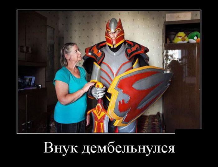 http://trinixy.ru/pics5/20160219/demotivatory_01.jpg