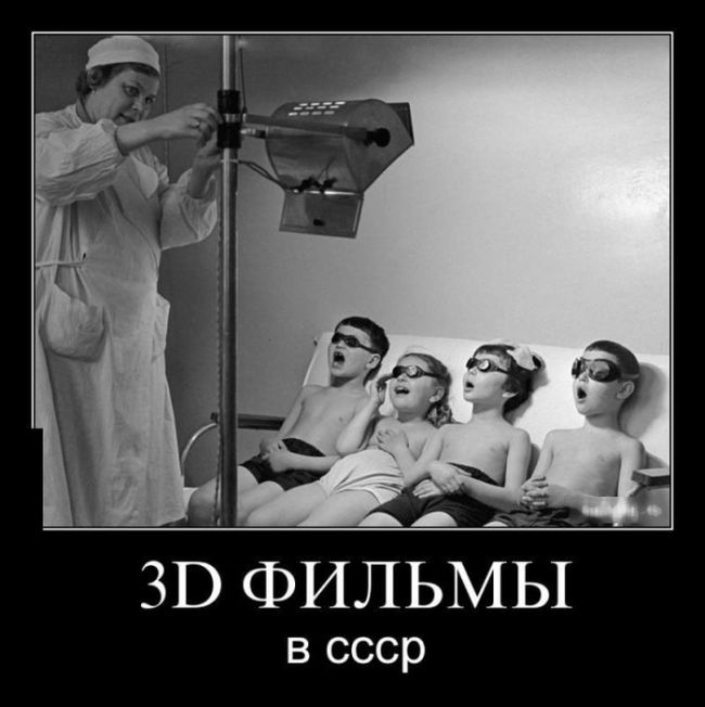 http://trinixy.ru/pics5/20160219/demotivatory_11.jpg
