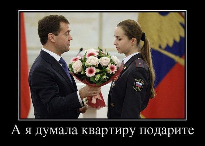 http://trinixy.ru/pics5/20160219/demotivatory_19.jpg