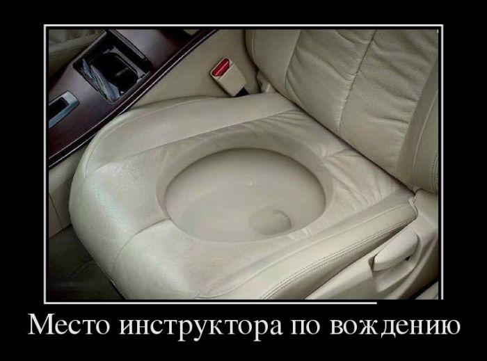 http://trinixy.ru/pics5/20160219/demotivatory_22.jpg