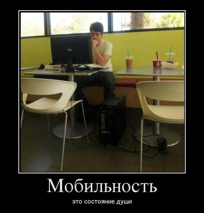 http://trinixy.ru/pics5/20160219/demotivatory_23.jpg