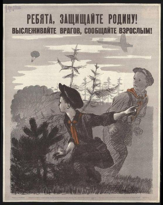 Малоизвестные плакаты времен Великой Отечественной войны (44 фото)
