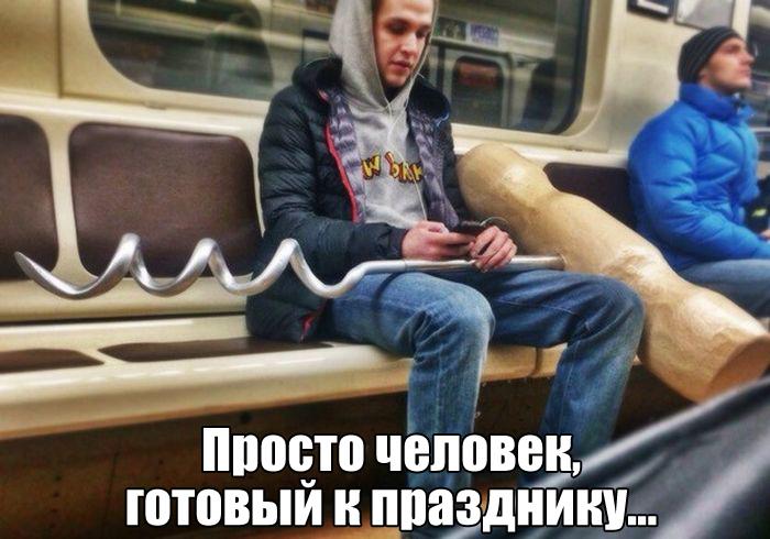 http://trinixy.ru/pics5/20160219/podborka_vecher_01.jpg