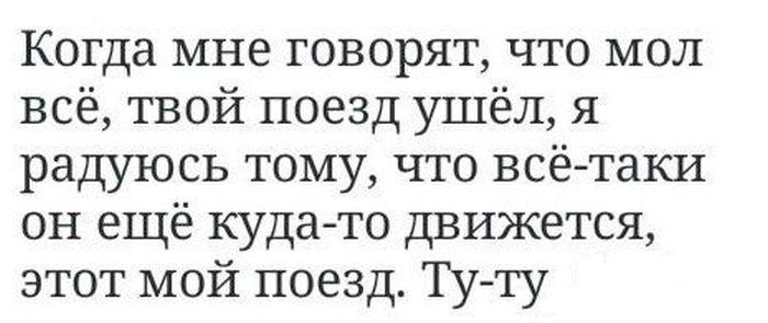 http://trinixy.ru/pics5/20160219/podborka_vecher_50.jpg