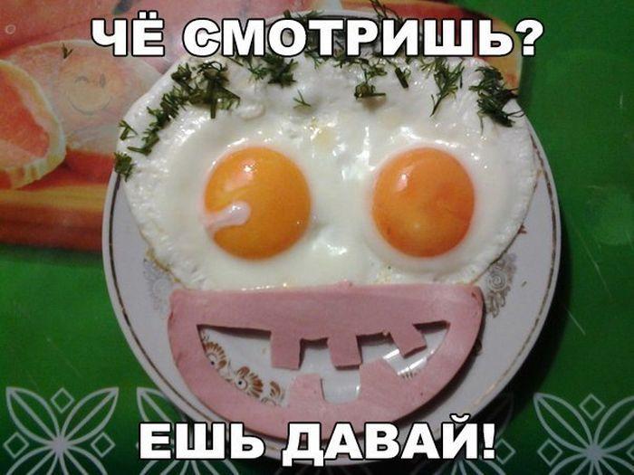 http://trinixy.ru/pics5/20160219/podborka_vecher_54.jpg