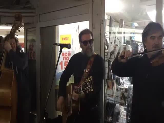 Борис Гребенщиков и группа «Аквариум» выступили в подземном переходе Омска