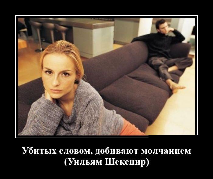 http://trinixy.ru/pics5/20160225/demotivatory_08.jpg