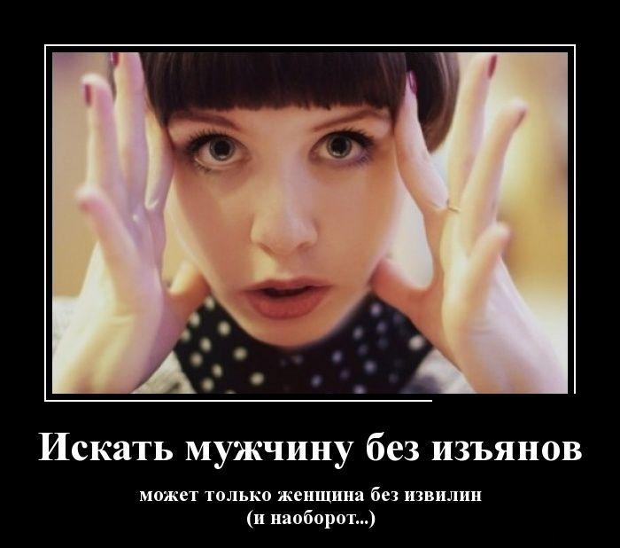 http://trinixy.ru/pics5/20160225/demotivatory_13.jpg