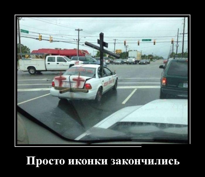 http://trinixy.ru/pics5/20160225/demotivatory_16.jpg