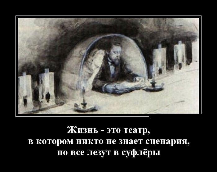 http://trinixy.ru/pics5/20160225/demotivatory_19.jpg