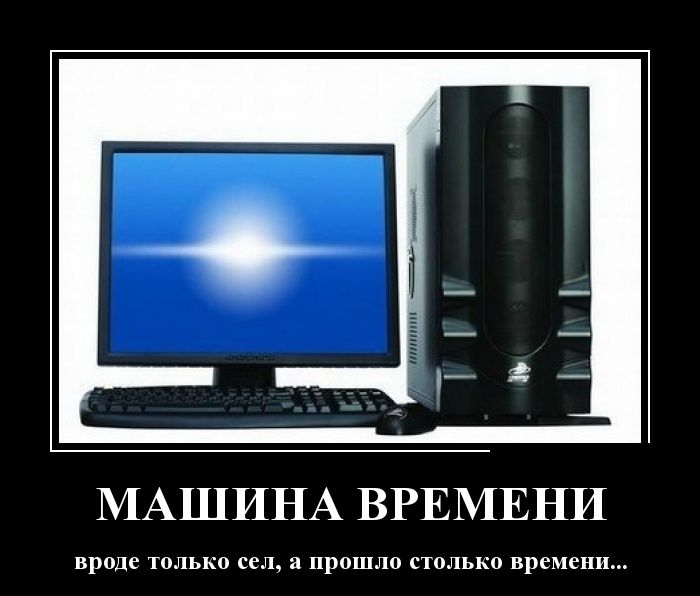 http://trinixy.ru/pics5/20160225/demotivatory_27.jpg
