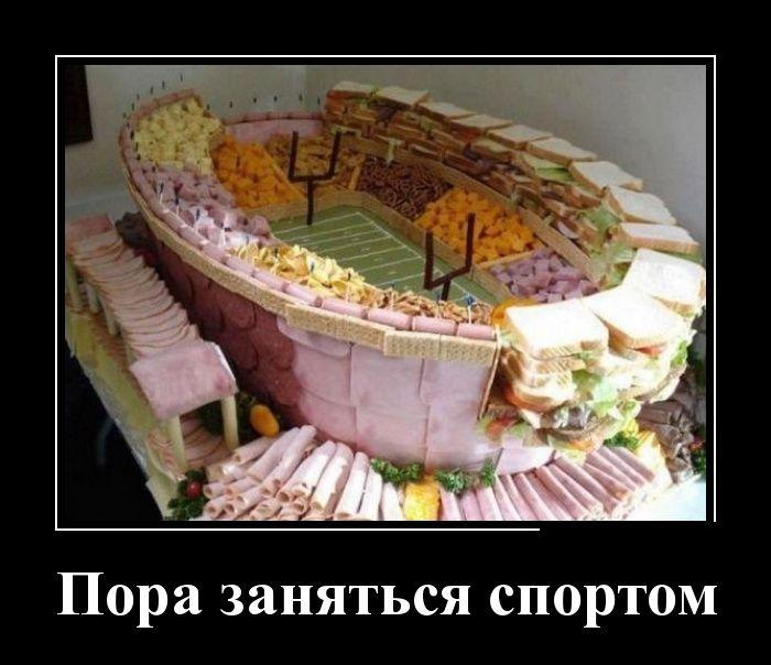 http://trinixy.ru/pics5/20160225/demotivatory_30.jpg