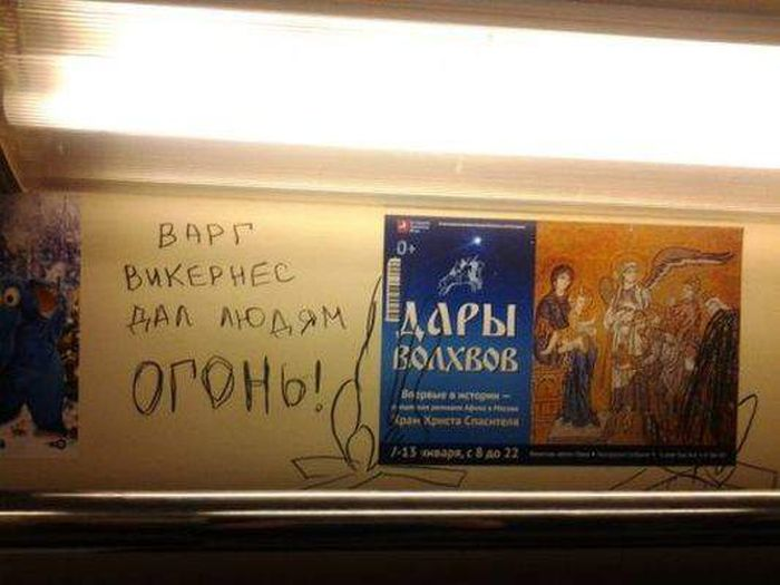 Народный креатив в объявлениях, вывесках и рекламах (36 фото)