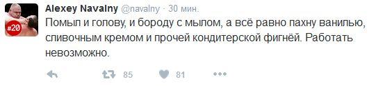 Неизвестные бросили в Алексея Навального два торта (2 фото)