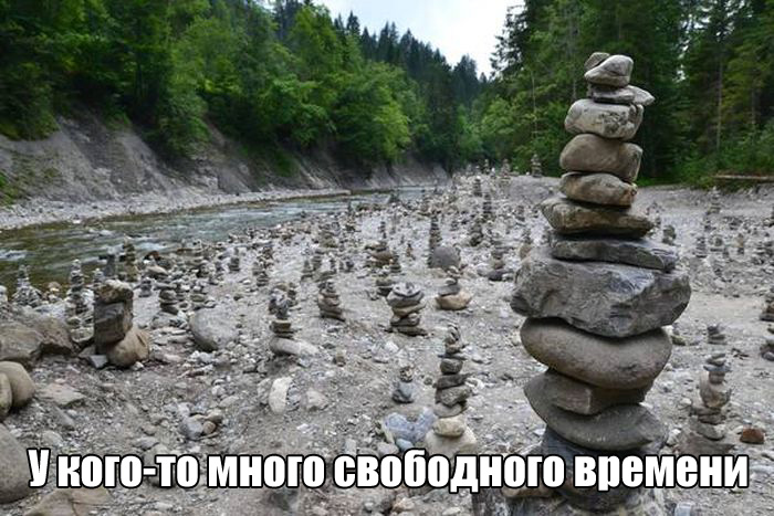 http://trinixy.ru/pics5/20160225/podborka_vecher_01.jpg
