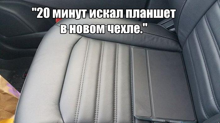 http://trinixy.ru/pics5/20160225/podborka_vecher_28.jpg