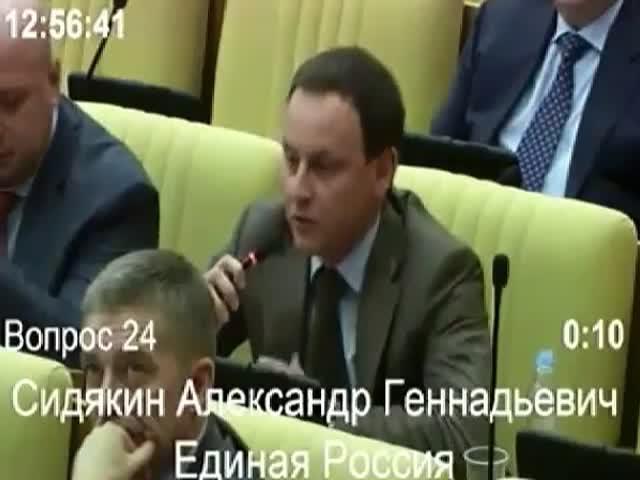 Неудобный вопрос Александра Сидякина Григорию Мельконьянцу
