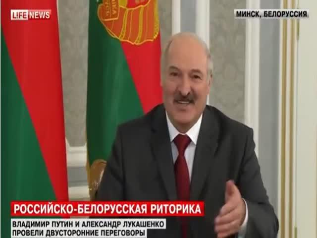 Лукашенко назвал Путина Дмитрием Анатольевичем