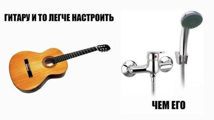 домыслам картинки про гитаристов смешные отзыв повлияет