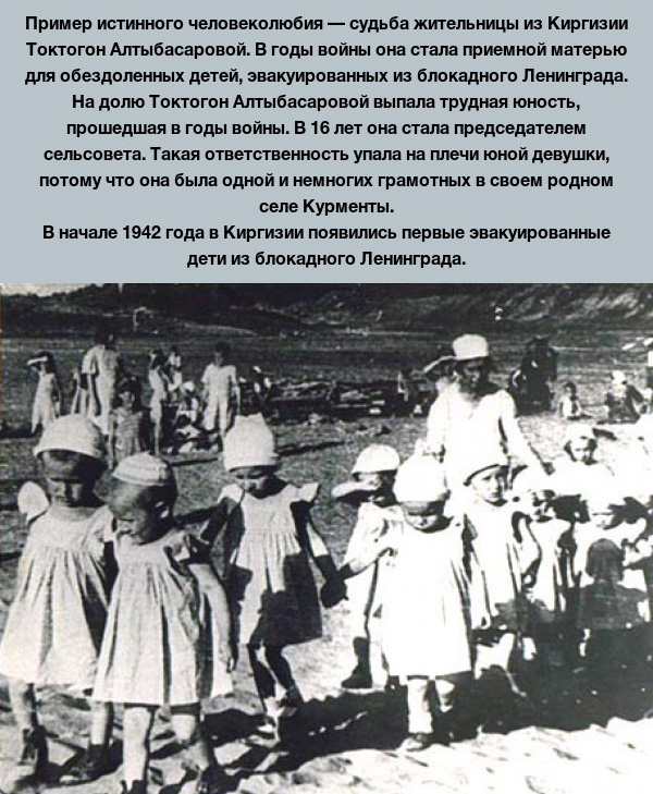 Токтогон Алтыбасарова - мать-героиня из Киргизии (4 фото)