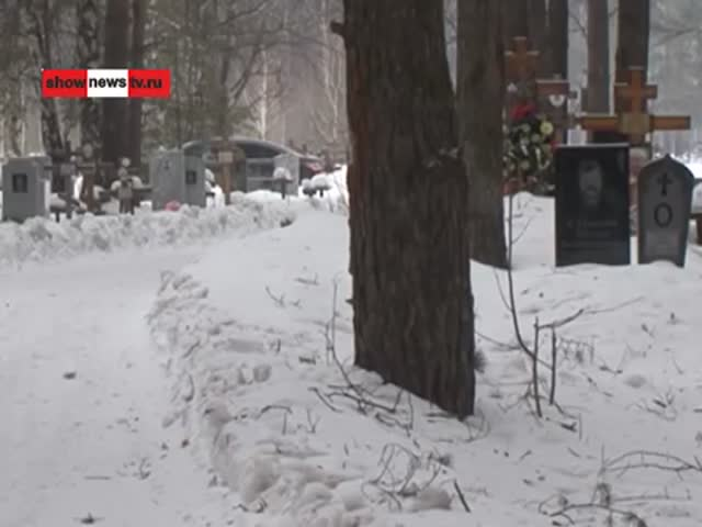 Похоронные хлопоты в Екатеринбурге