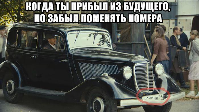 http://trinixy.ru/pics5/20160310/podborka_vecher_01.jpg