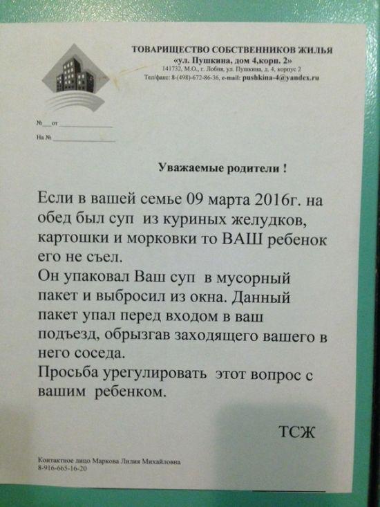 http://trinixy.ru/pics5/20160310/podborka_vecher_08.jpg