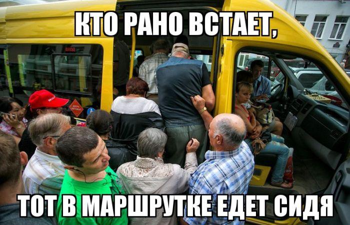 http://trinixy.ru/pics5/20160310/podborka_vecher_48.jpg
