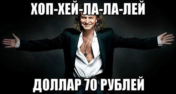 http://trinixy.ru/pics5/20160310/podborka_vecher_51.jpg