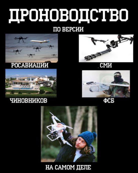 http://trinixy.ru/pics5/20160310/podborka_vecher_54.jpg