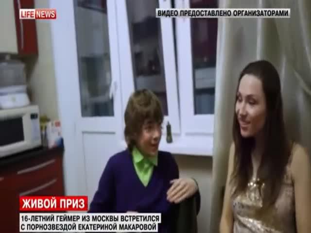 Порноактриса Екатерина Макарова встретилась с Русланом Щедриным