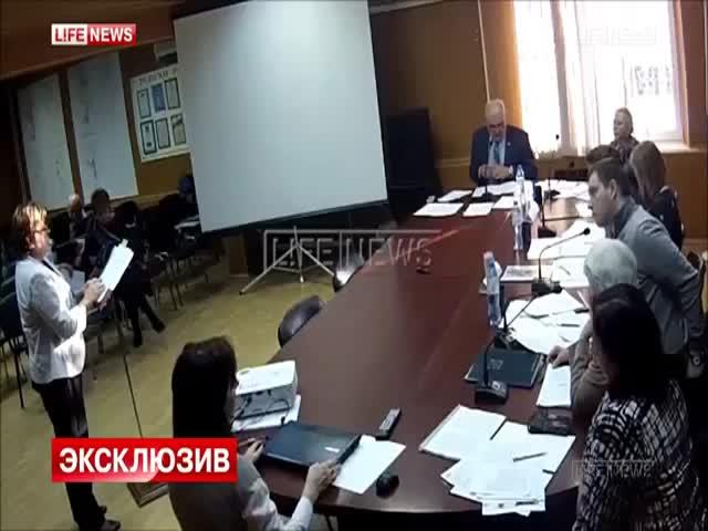 Депутатов рассмешил вопрос об увеличении их премий