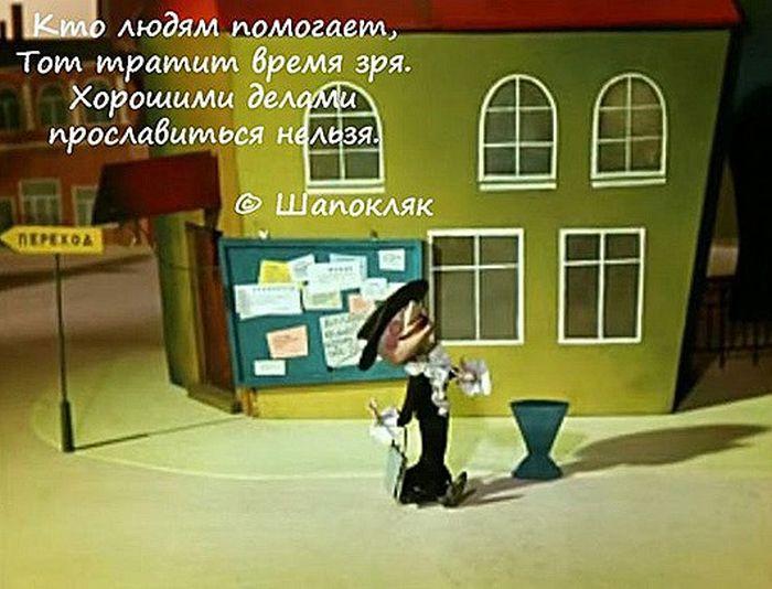 Известные цитаты из любимых мультфильмов (42 картинки)