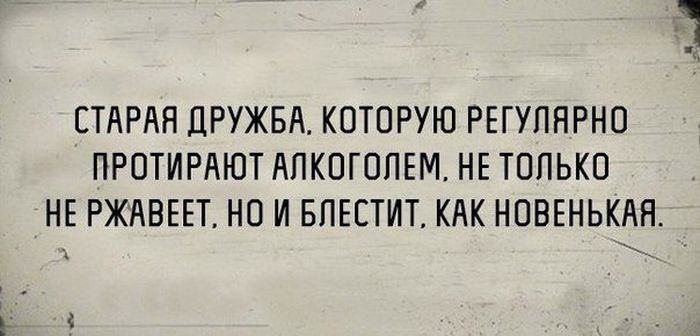 http://cdn.trinixy.ru/pics5/20160318/podborka_vecher_11.jpg