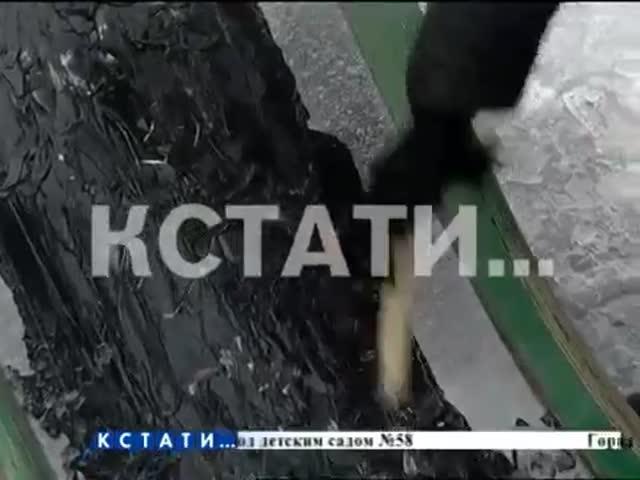 В Нижнем Новгороде детскую горку залили гудроном с битым стеклом
