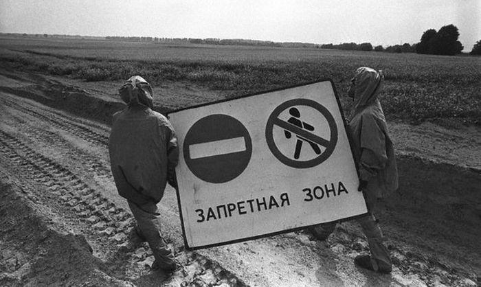Ликвидация последствий авария на Чернобыльской АЭС