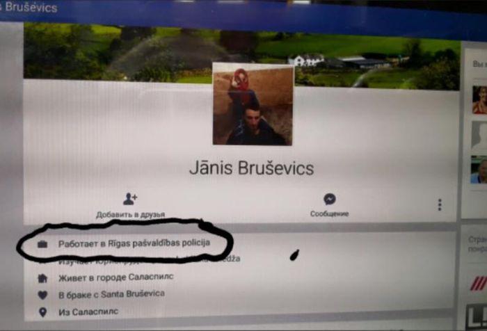 Рижский полицейский уволился после неприемлемого комментария о крушении «Боинга» под Ростовом (2 скриншота)