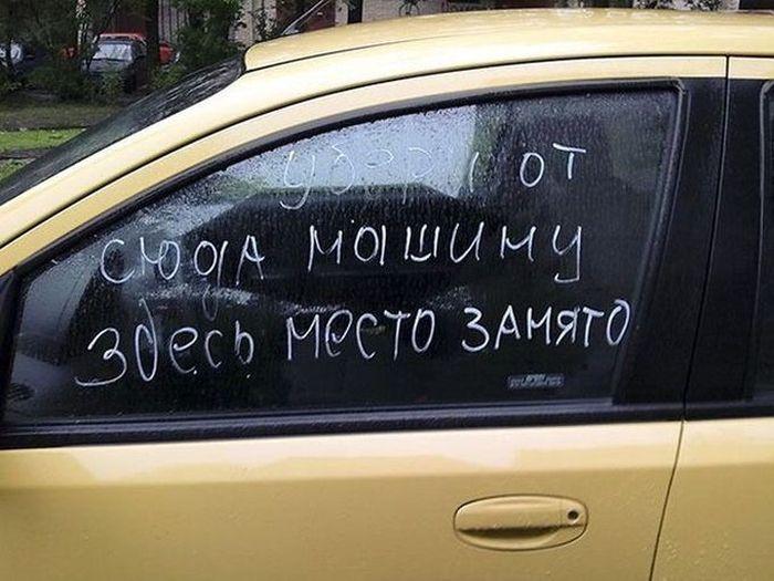 Авто приколы (40 фото)