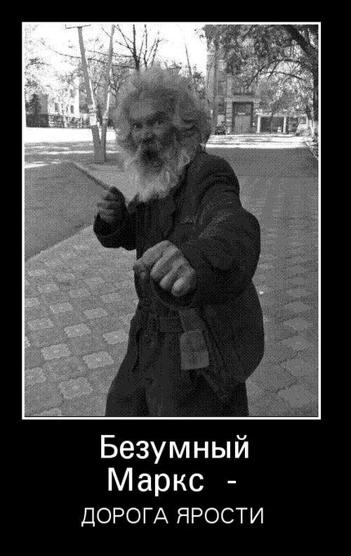 http://trinixy.ru/pics5/20160324/demotivatory_03.jpg