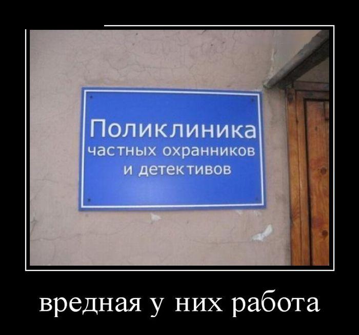 http://trinixy.ru/pics5/20160324/demotivatory_05.jpg