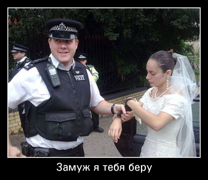 http://trinixy.ru/pics5/20160324/demotivatory_12.jpg