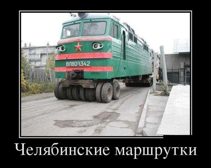 http://trinixy.ru/pics5/20160324/demotivatory_20.jpg